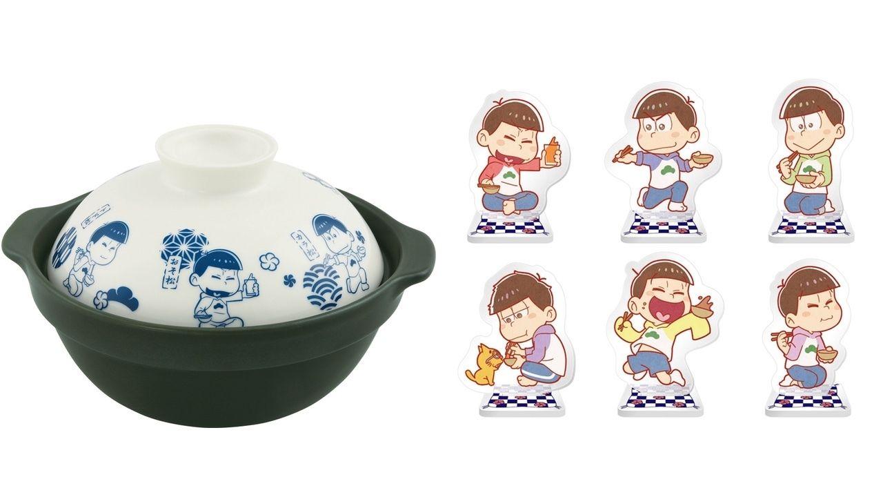 寒い冬は6つ子と一緒にあったかお鍋を楽しもう!「一番くじ おそ松さん~あったか鍋松さん~」