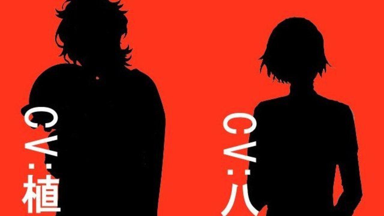 ぬいぐるみとお話する系男子?『SIX SICKS』に植田圭輔さんと八代拓さんがCVを担当する新キャラの登場が決定!