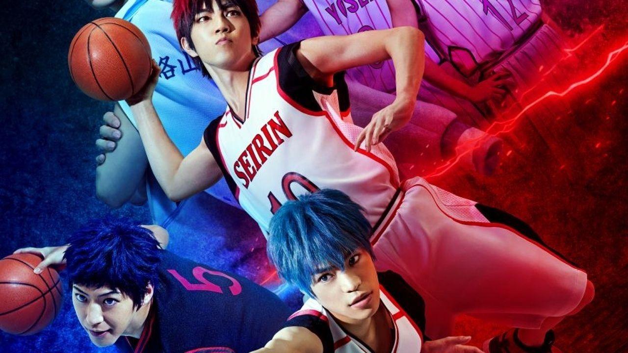 舞台『黒子のバスケ』第3弾メインビジュアル公開!紫原と氷室のソロビジュアルも初解禁!