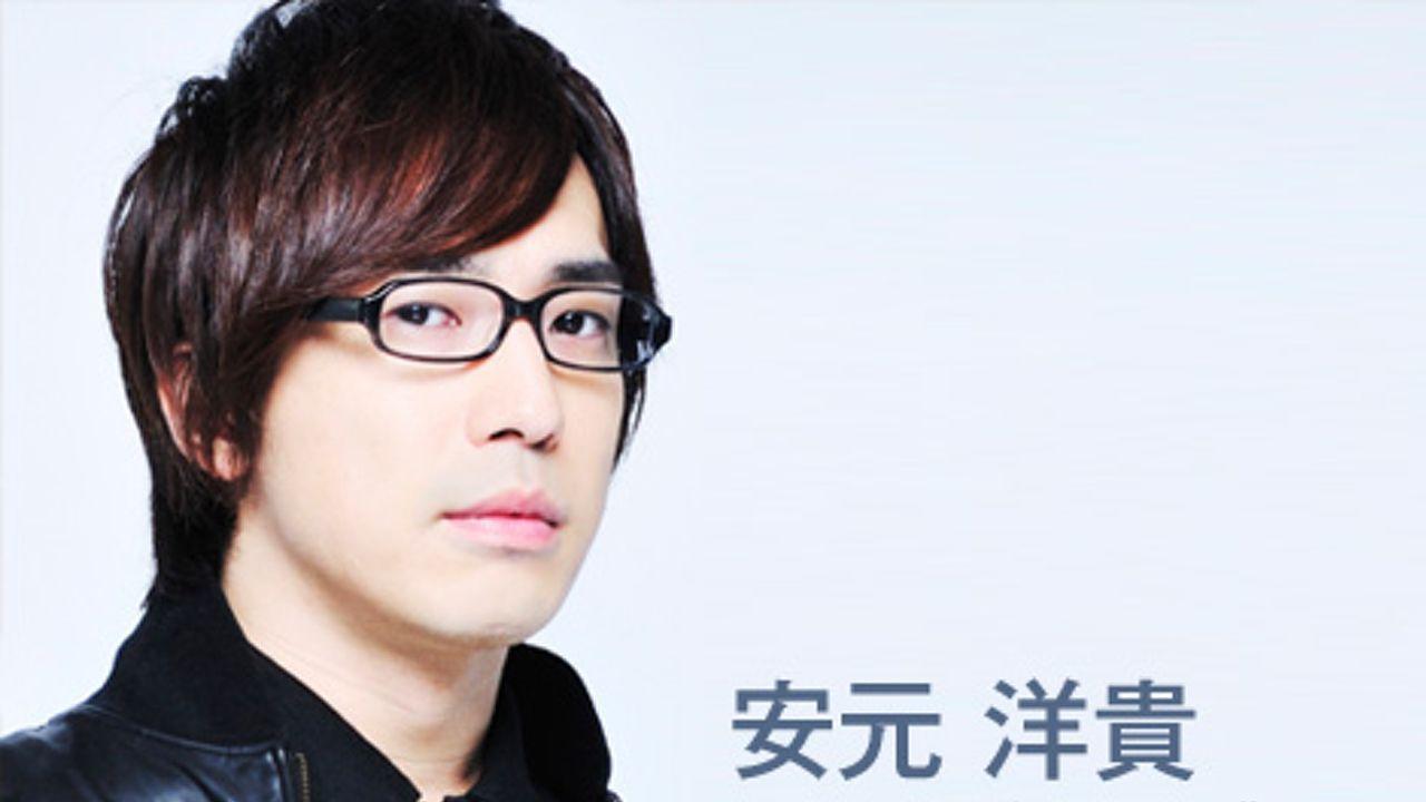 安元洋貴さんの1stフォトブックが発売決定!遊佐浩二さんとのSPトーク収録の特典DJCD付き!