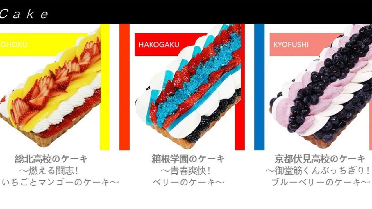 驚きの青さに試される箱学ケーキ!?アニメ『弱虫ペダル』とカフェコムサのコラボケーキが登場!