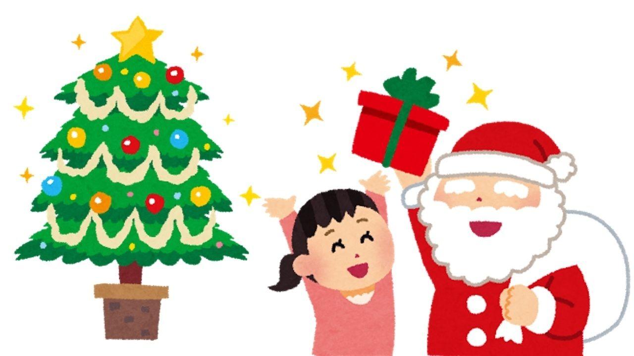 クリスマスにサンタの格好をしてプレゼントを渡してほしい2次元男子は?