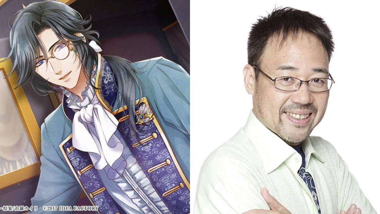 声優の大川透さんが病気治療のため暫くの間休業へ ネオロマンスイベントへの出演も見合わせに