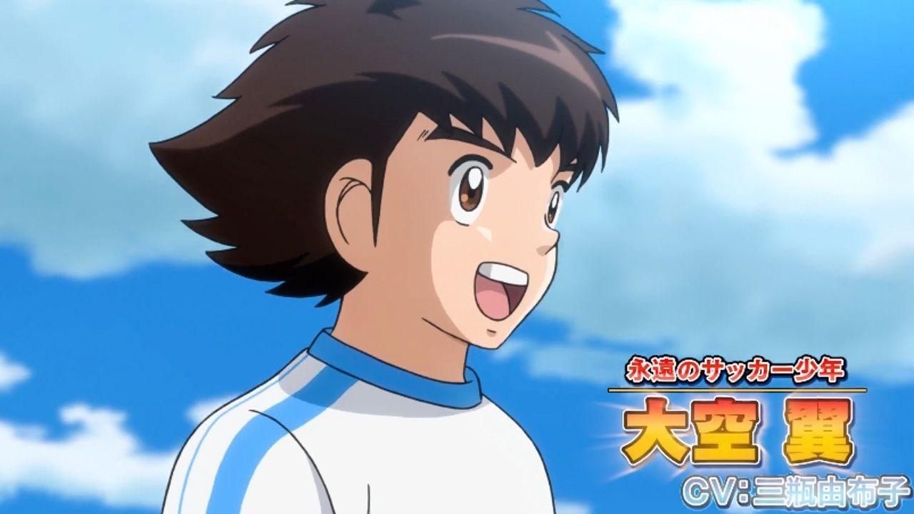 『キャプテン翼』の新作アニメが2018年4月より放送決定!翼役は三瓶由布子さん、若林役は鈴村健一さん!
