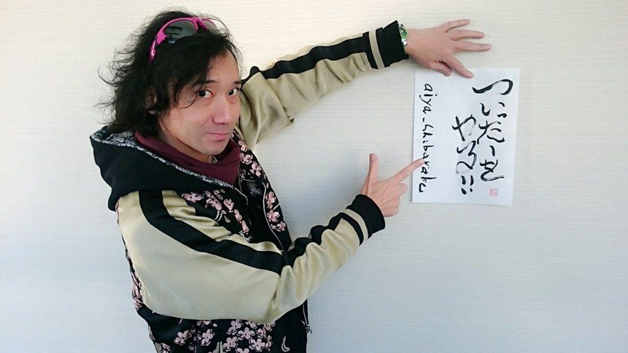 い、いつの間に!三木眞一郎さんが期間限定でTwitterを開始「ついったーをやる!!」