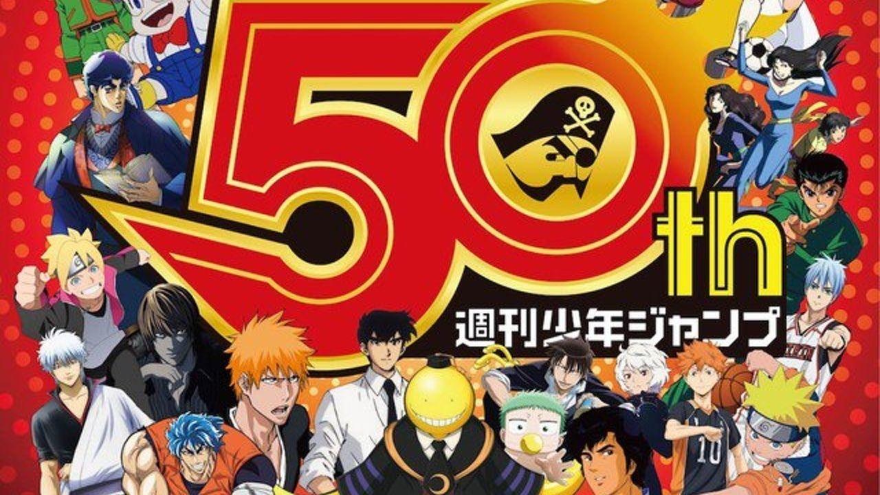 ジャンプ50周年記念!歴代アニメ主題歌全50曲を収録したコンピアルバムが来年1月に発売決定!