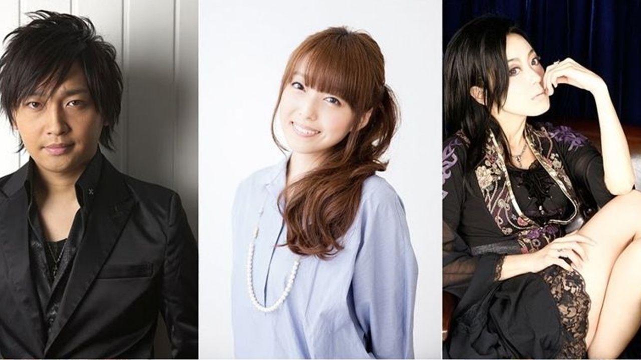 大晦日にニコ生で『FFXI』年越し生放送が決定!中村悠一さん、加藤英美里さん、浅川悠さんが出演