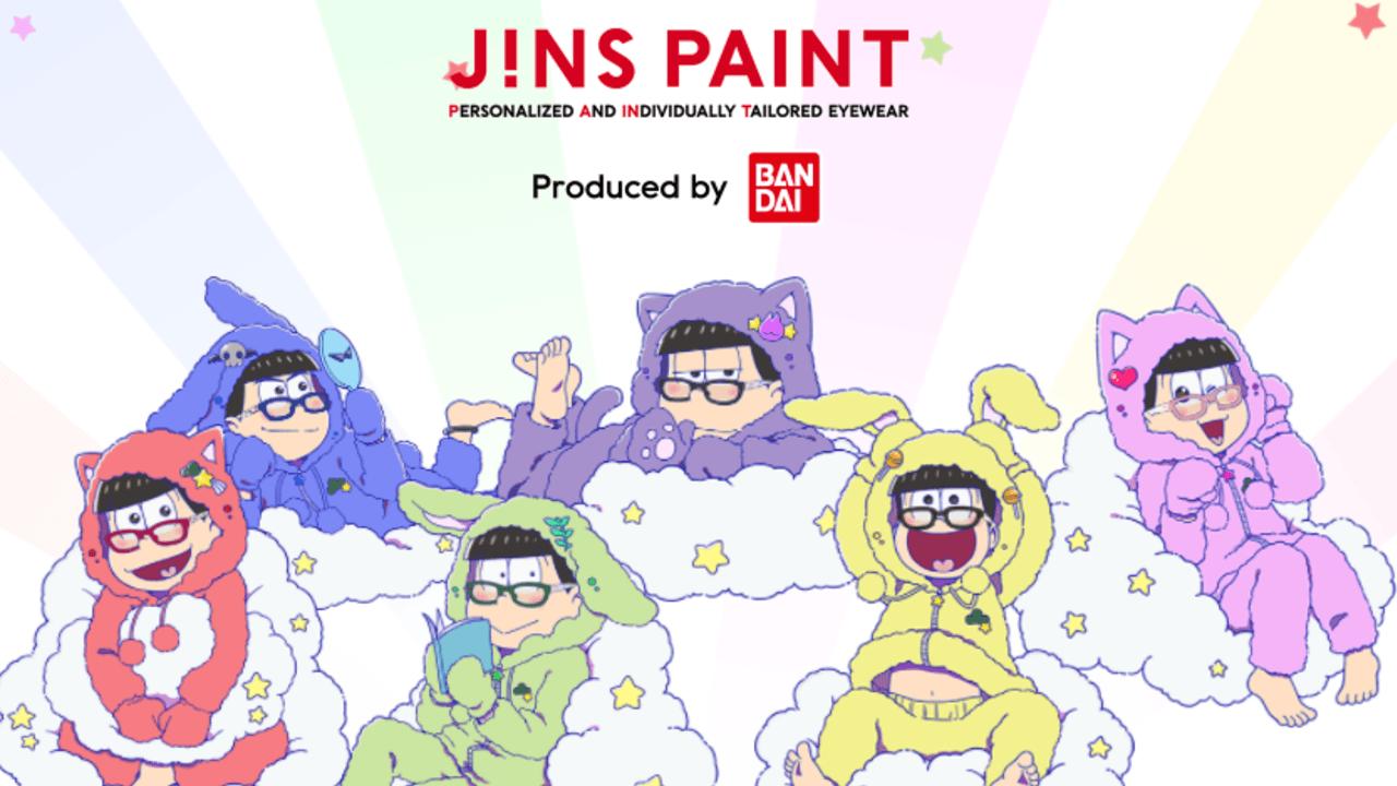 うさ耳、ねこ耳の6つ子がかわいい!JINS PAINTで『おそ松さん』オリジナルメガネが作れる!