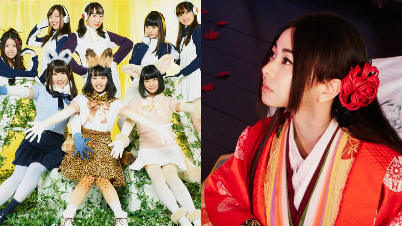 「Mステ スーパーライブ」にどうぶつビスケッツx PPP、倉木麻衣さん、DAOKOさんが出演決定!