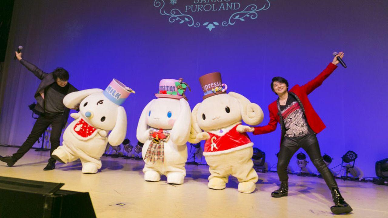 下野紘さん、クリスマスイベント in サンリオで新情報を解禁!アニメタイアップやイベントのTV初放送も