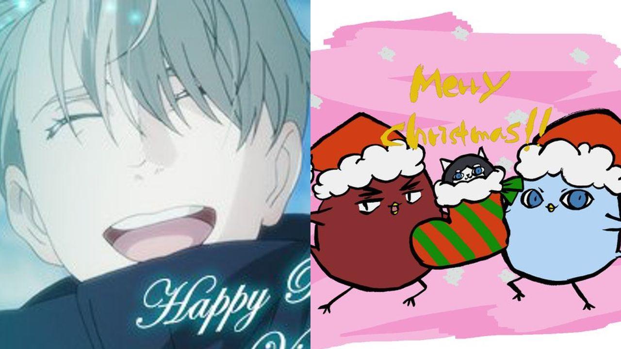 本日12月25日は待ちに待ったクリスマス!アニメ・ゲーム作品からクリスマスイラストなどが公開!
