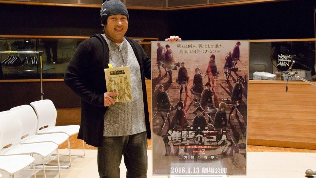 人気声優・二木陽次さん再び!『進撃の巨人』とロバート秋山さんのクリエイターズ・ファイルがコラボ!