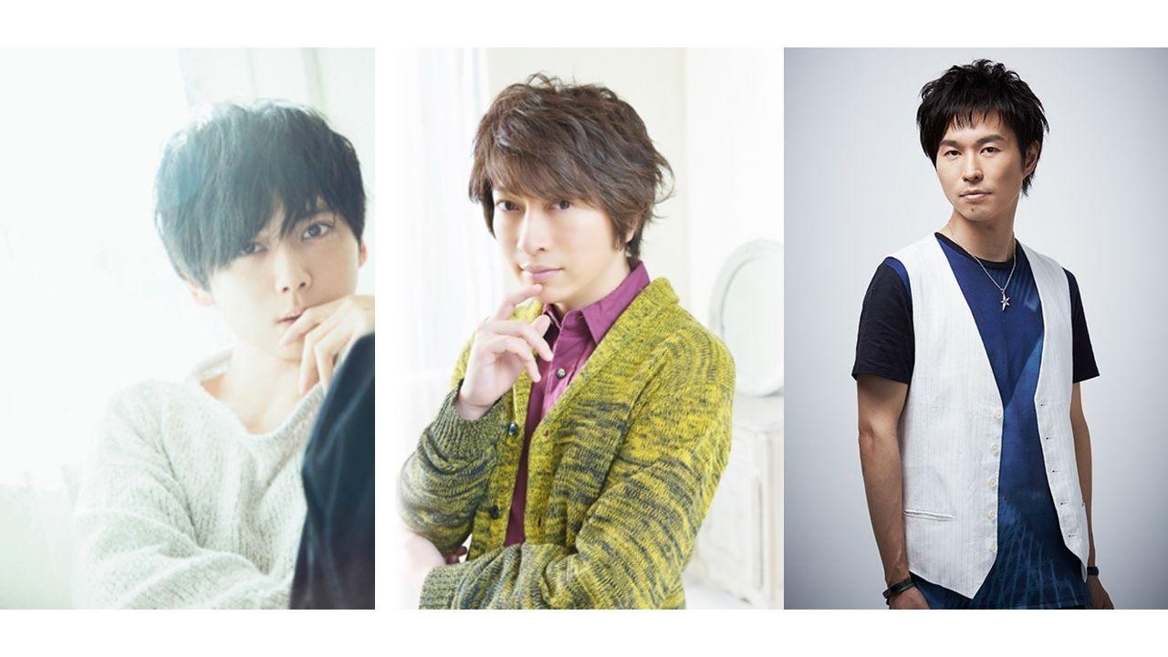 アラームから甘やかしボイスまで!?小野大輔さんら人気声優たちがあなたの生活を24時間365日サポート!