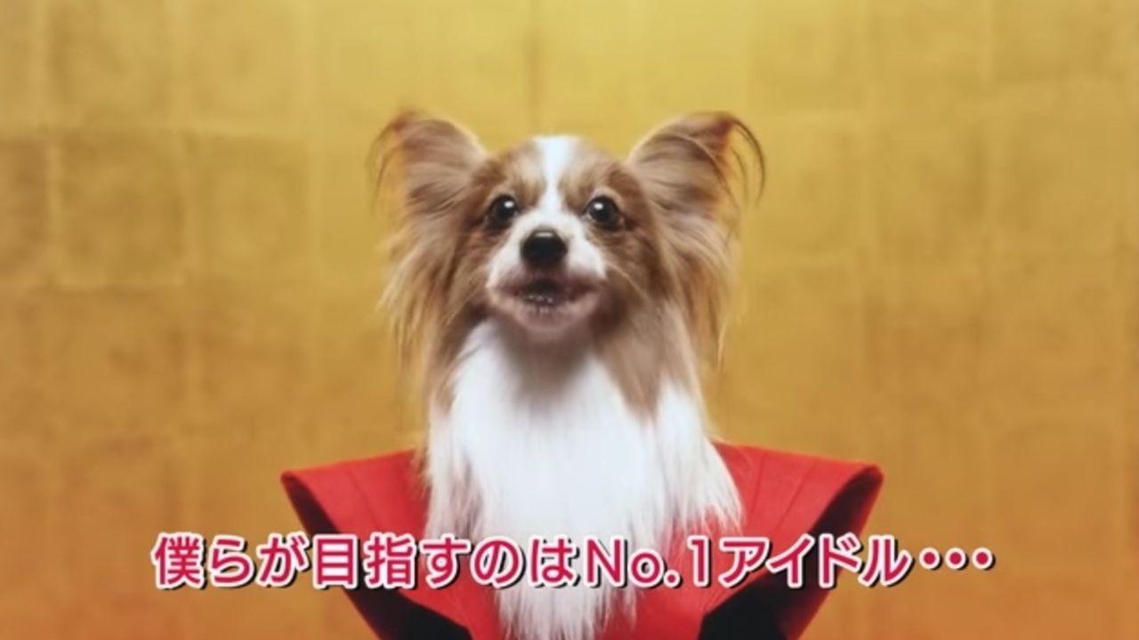 戌年にちなんで「ア犬リッシュセブン」が登場!可愛すぎて何度も見てしまう〜!