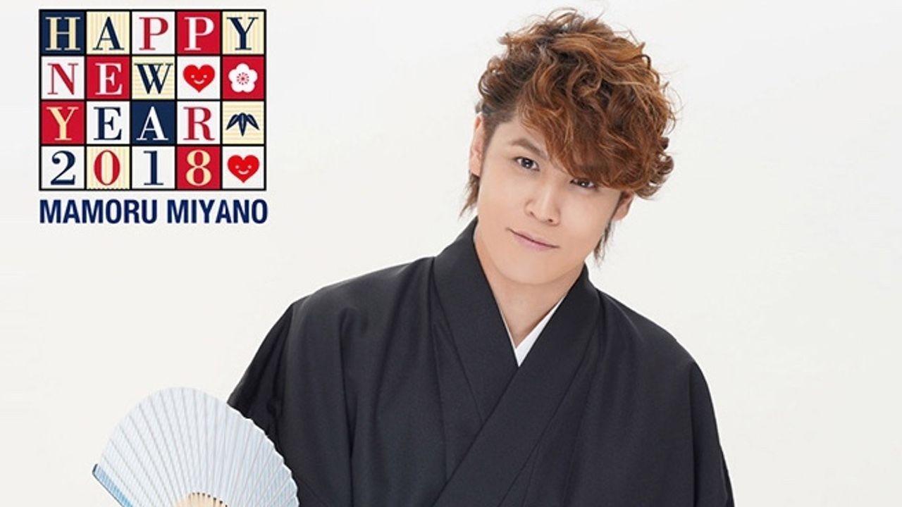 新年早々嬉しい!宮野真守さんの公式Twitterが始動!公式サイトでは袴姿も披露