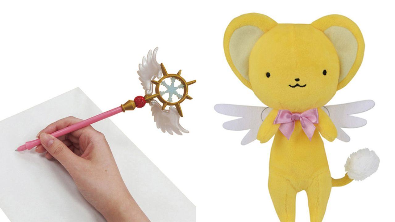 一番くじにアニメ『CCさくら ~クリアカード編~』登場!夢の杖ペンやケロちゃんのぬいぐるみも!