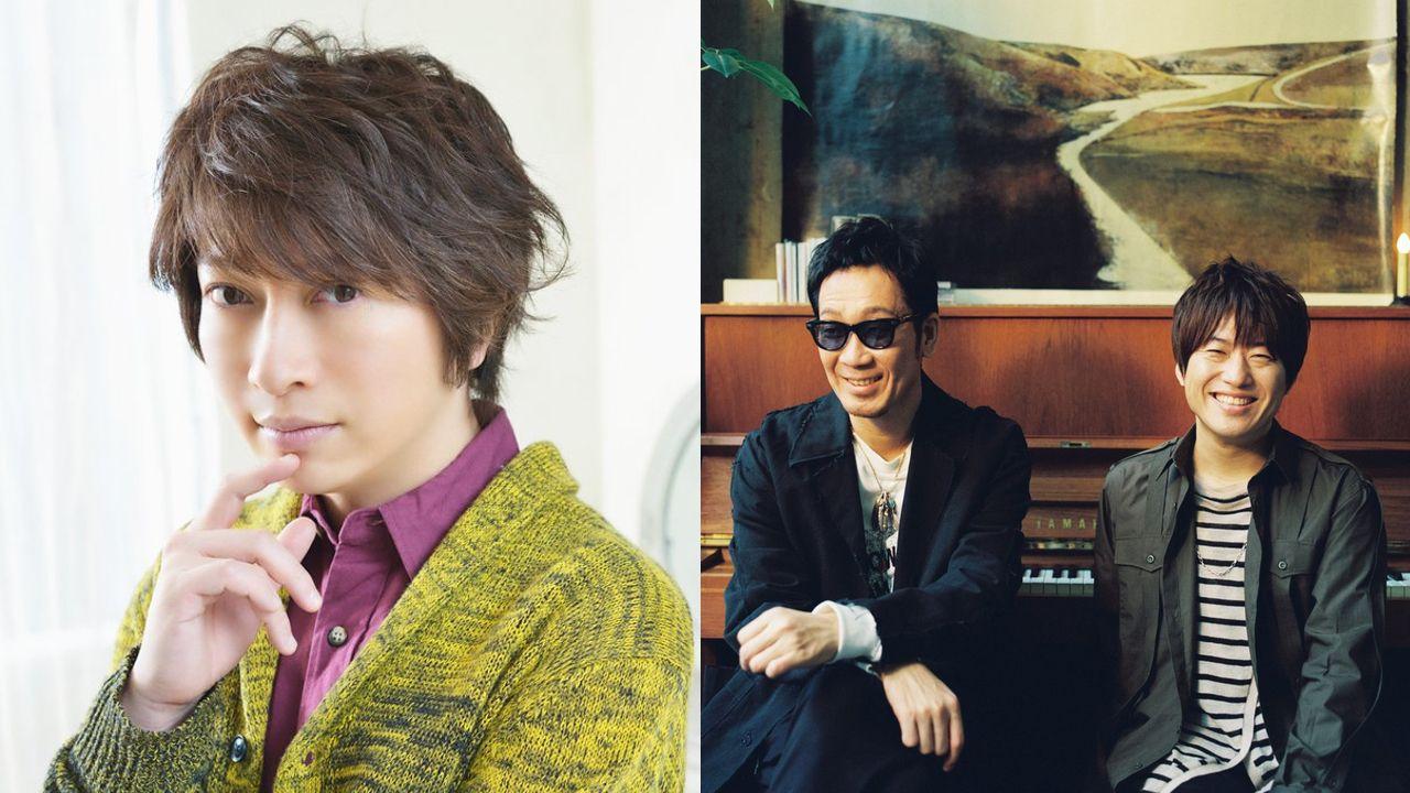 素敵なコラボ再び!小野大輔さん x コブクロによるプラネタリウムの名作がリバイバル上映決定!