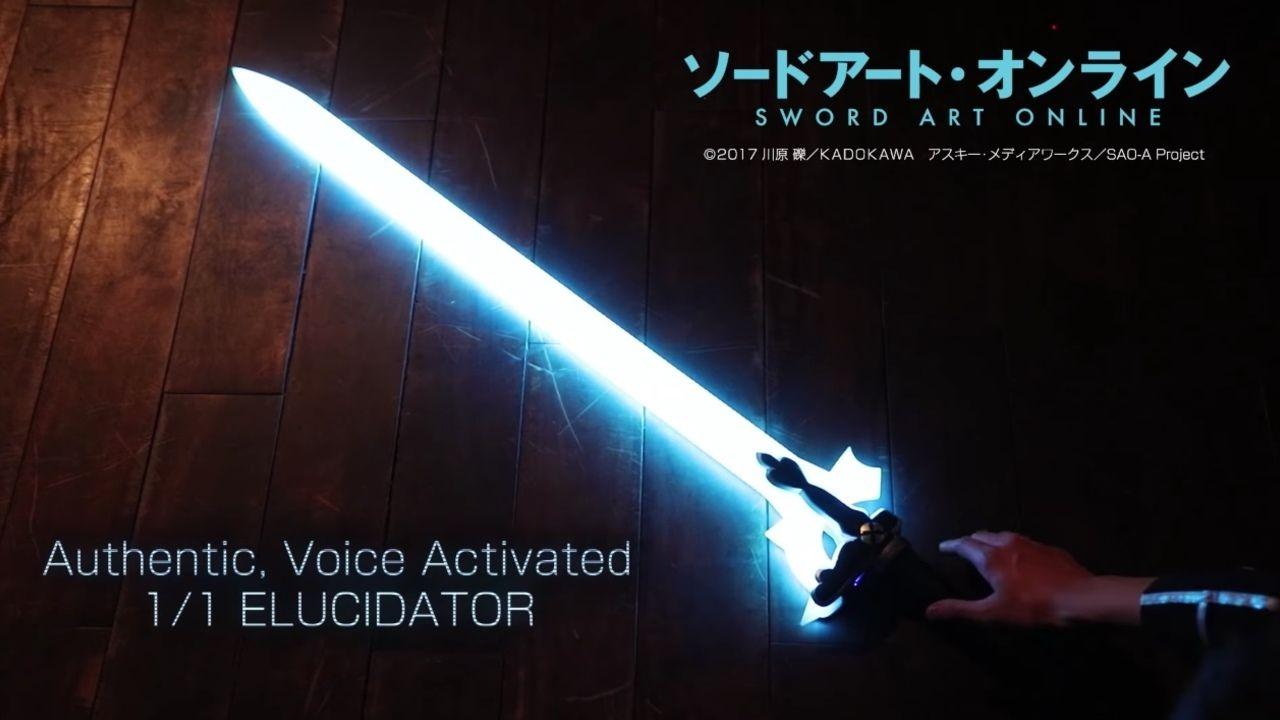 「SAO」キリトの剣が1分の1スケールで製品化!あの「スターバースト・ストリーム」も再現できる!?
