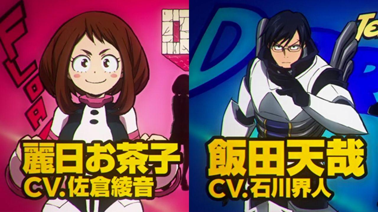 『僕のヒーローアカデミア』追加キャストに佐倉綾音さん、石川界人さん!2016年春放送スタート