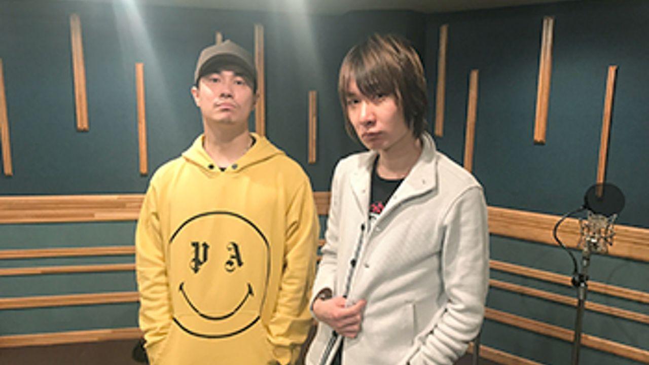 やばい予感しかしない…!前野智昭さん・鈴木達央さんによるラジオの公録イベントが開催決定!