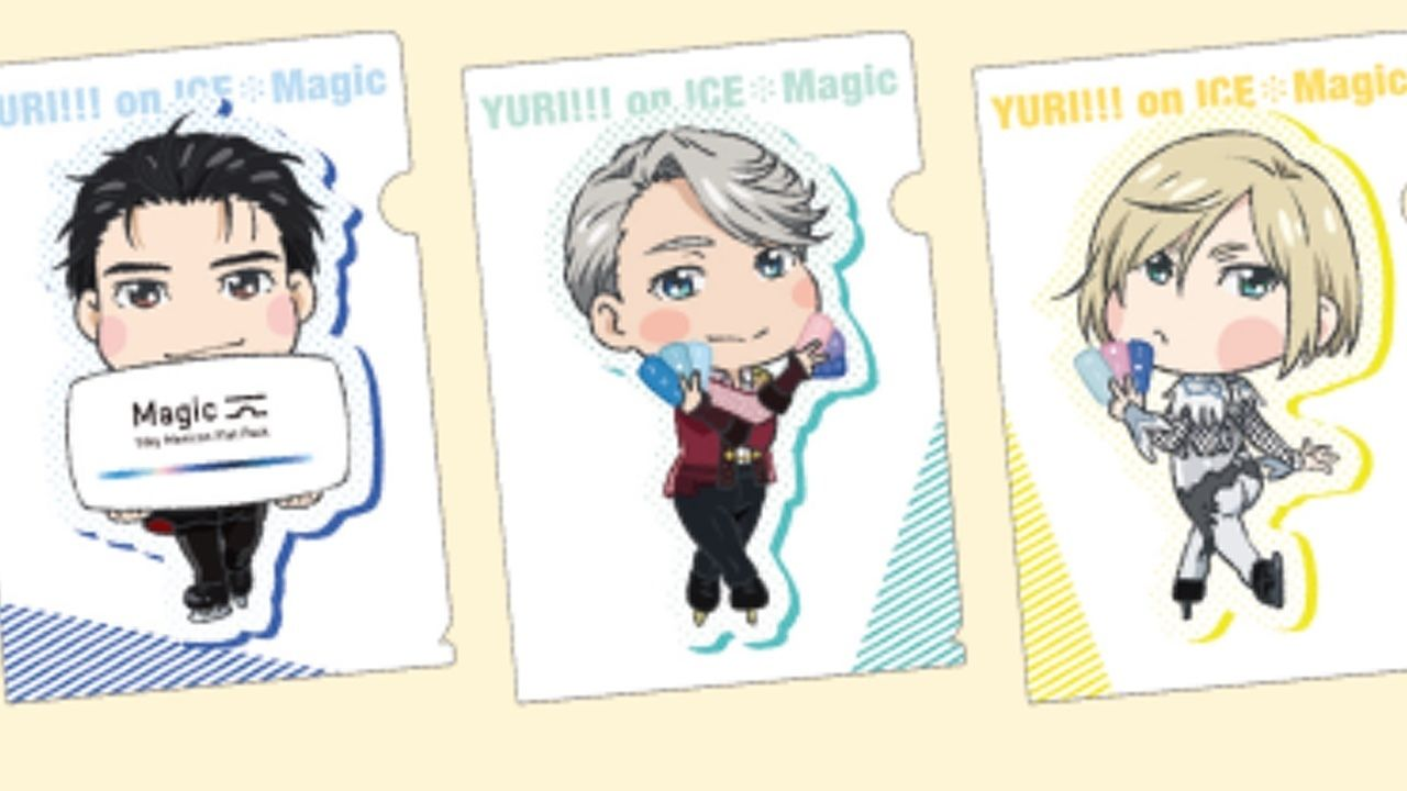 『ユーリ!!! on ICE』がメニコンとコラボ!コンタクトレンズを持った勇利たちの限定グッズが貰える!
