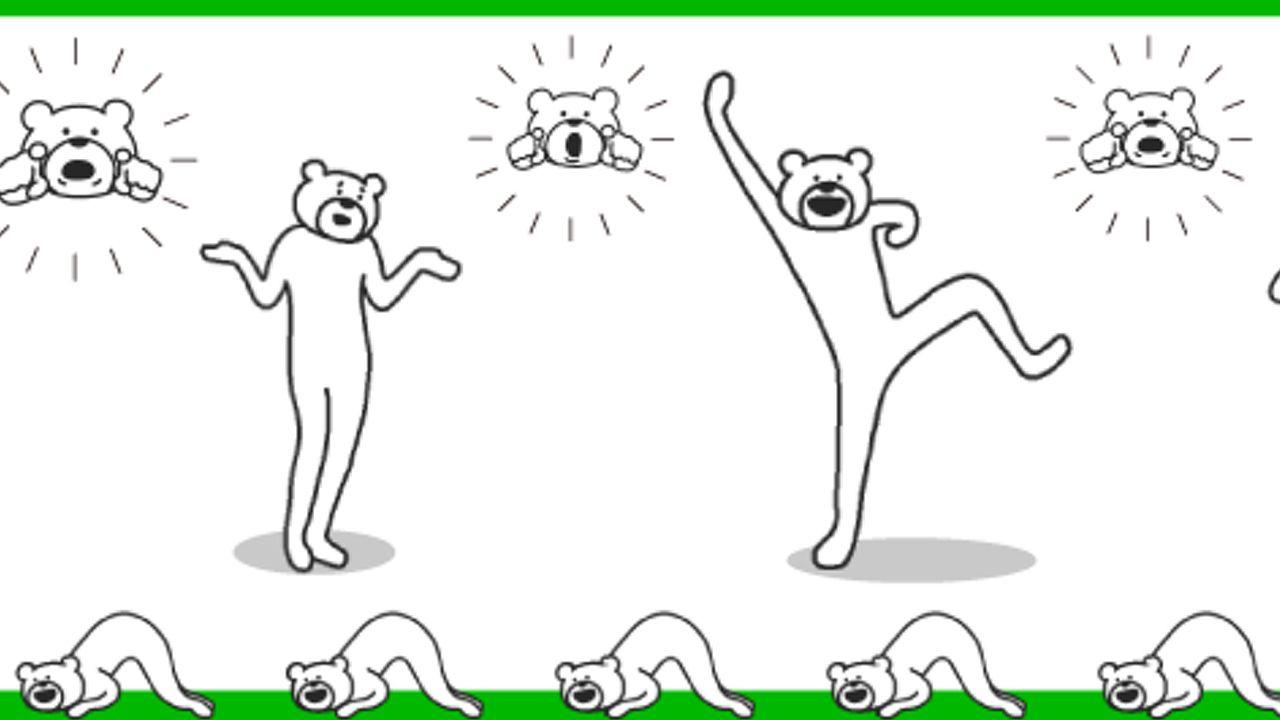 けたくまの声は杉田智和さん!『けたたましく動くクマ』の喋って動くLINEスタンプが配信!