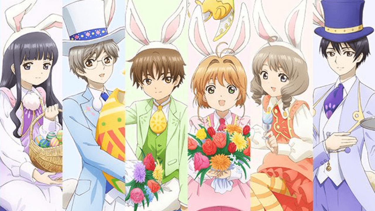 『CCさくら』フェスが桜ちゃんの誕生日に開催決定!イースターテーマの衣装可愛すぎでは?