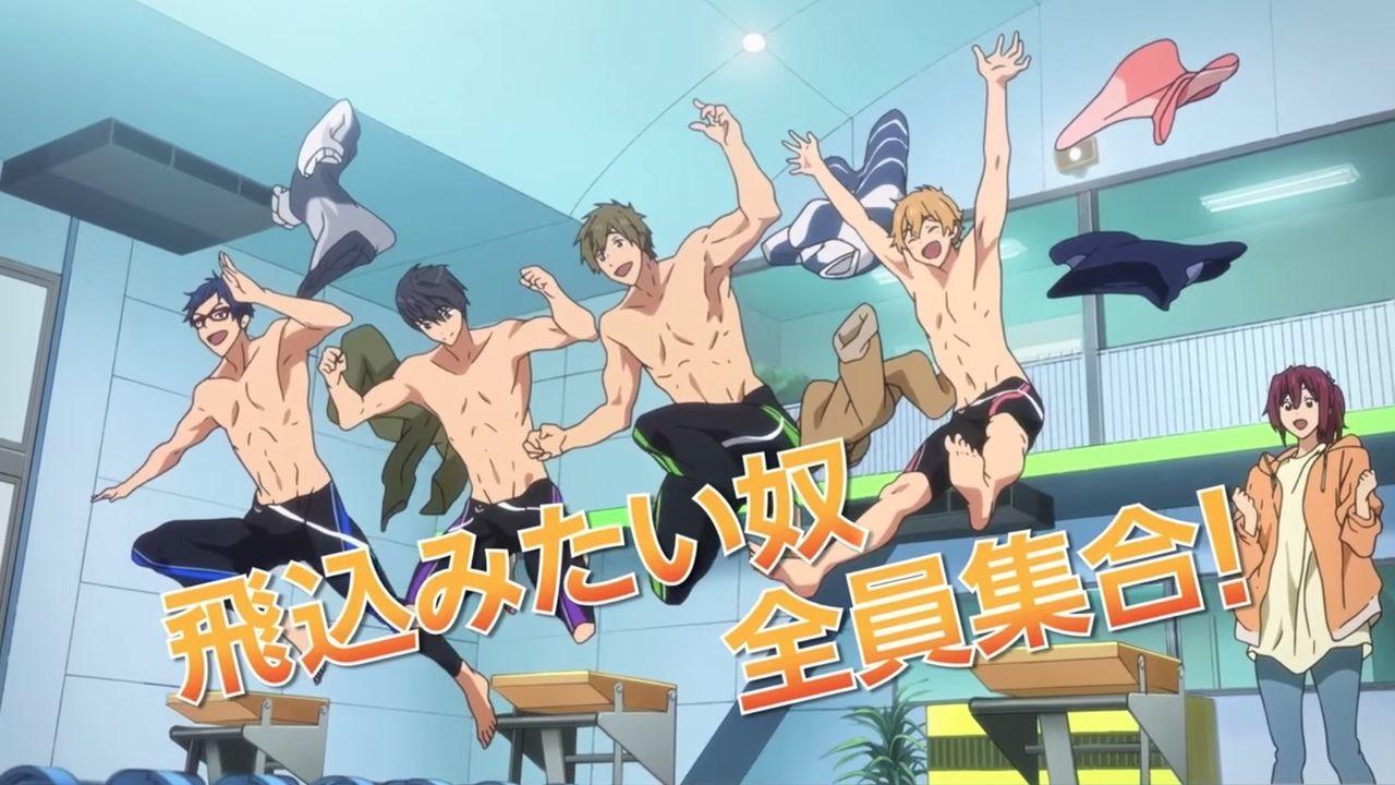 『特別版 Free!TYM』BD・DVDが4月18日に発売!限定版には台本が付いてくる!