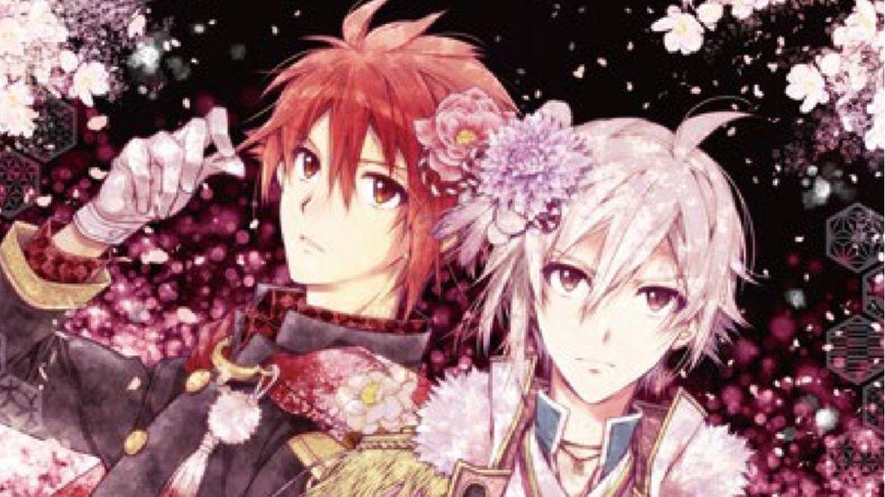 白泉社のバレンタインキャンペーンでもらえる『アイナナ』陸と天の新作イラストが美しすぎる…