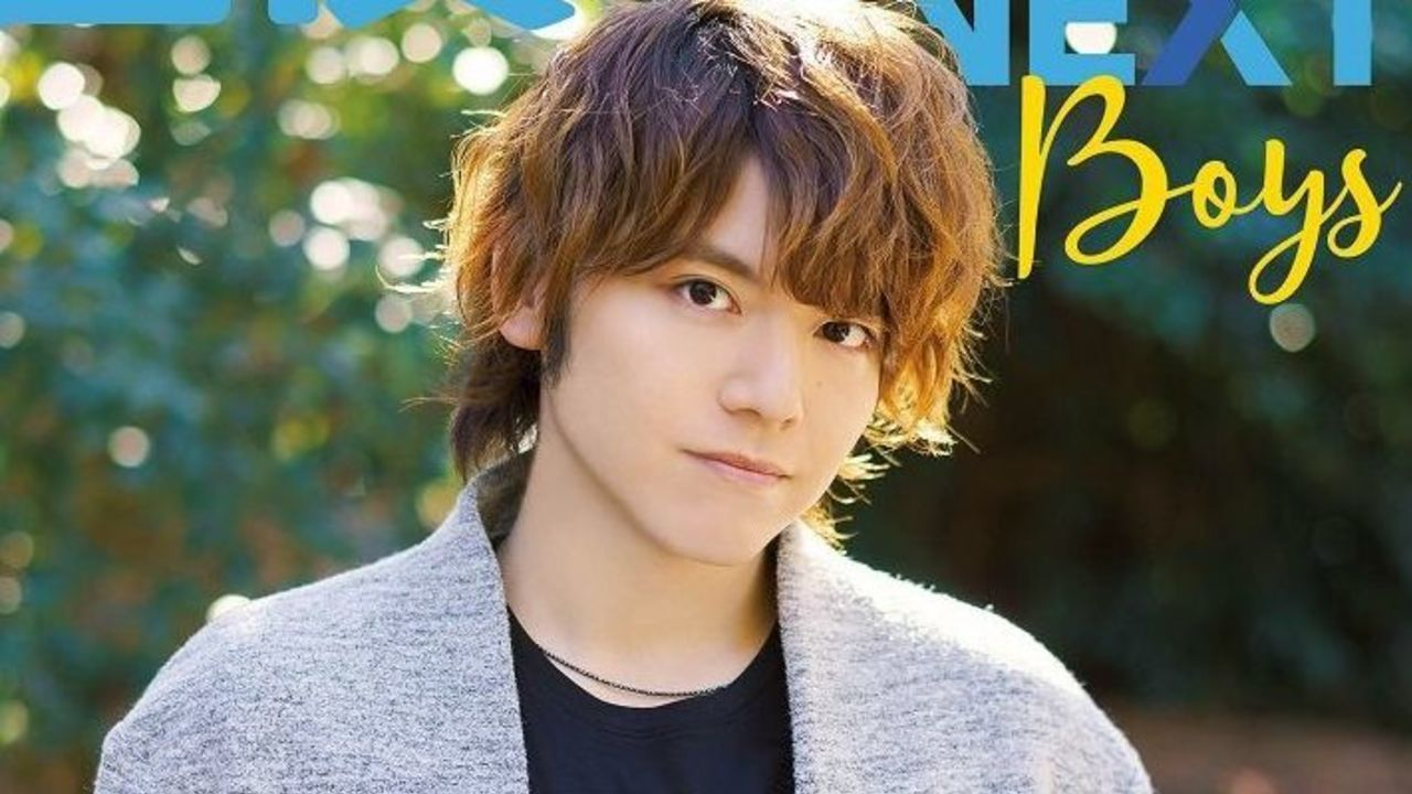 たそがめっちゃイケメン!「声優グランプリNEXT Boys」表紙に内田雄馬さん、アナザーカバーには八代拓さんが登場