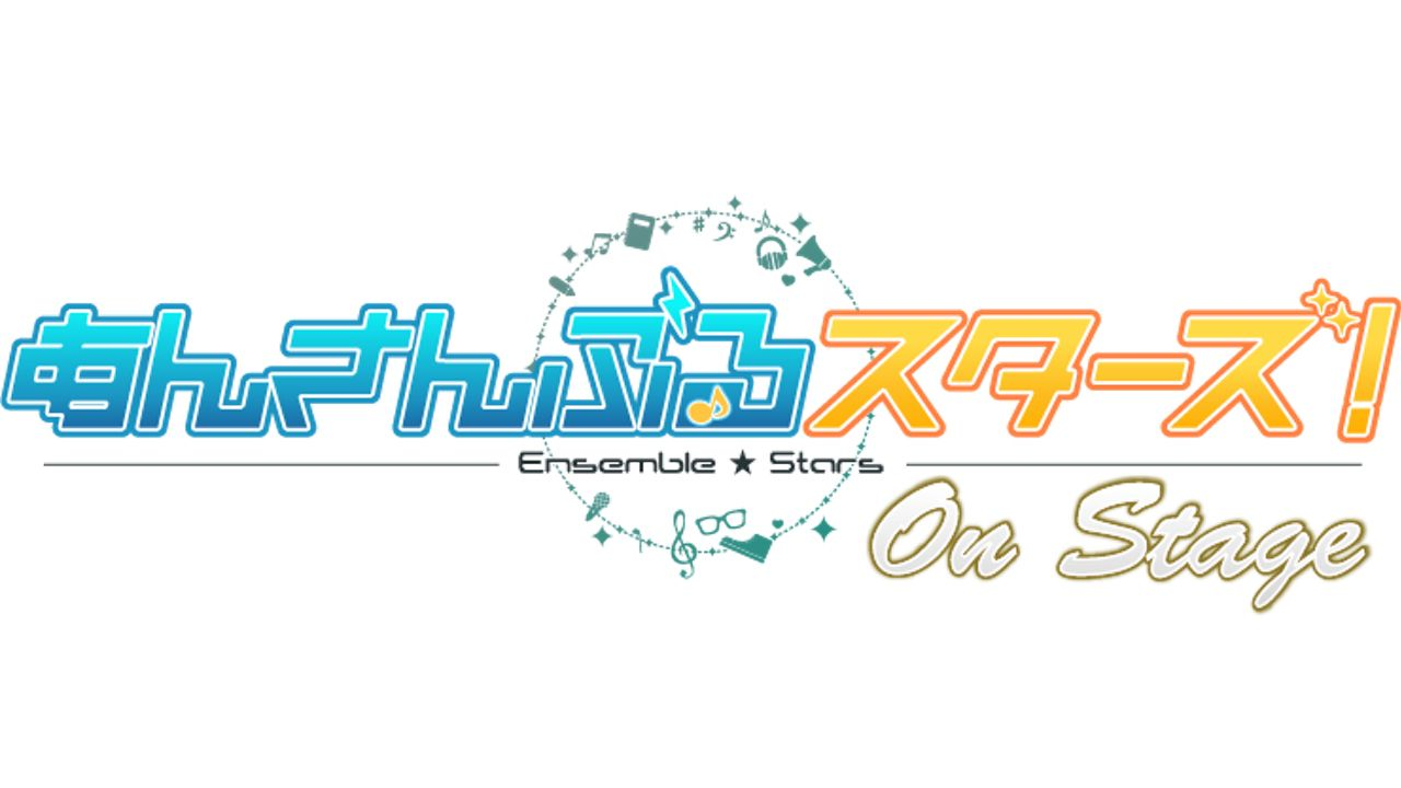 『あんステ』全8ユニット出演の初のライブ公演が決定!さらにオリジナル楽曲CDも発売