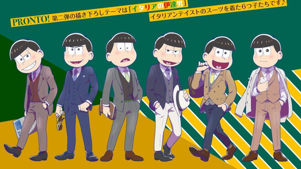 『おそ松さん』x PRONTOの第二弾コラボカフェが開催決定!イタリアの伊達男になった6つ子たちがテーマ