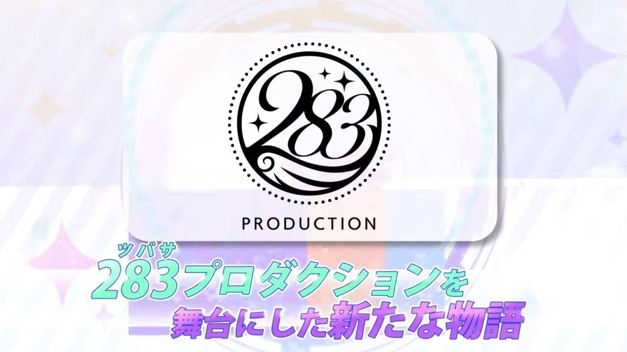 """「アイマス」新シリーズの舞台は""""283(ツバサ)""""プロダクション!『アイドルマスター シャイニーカラーズ』発表!"""
