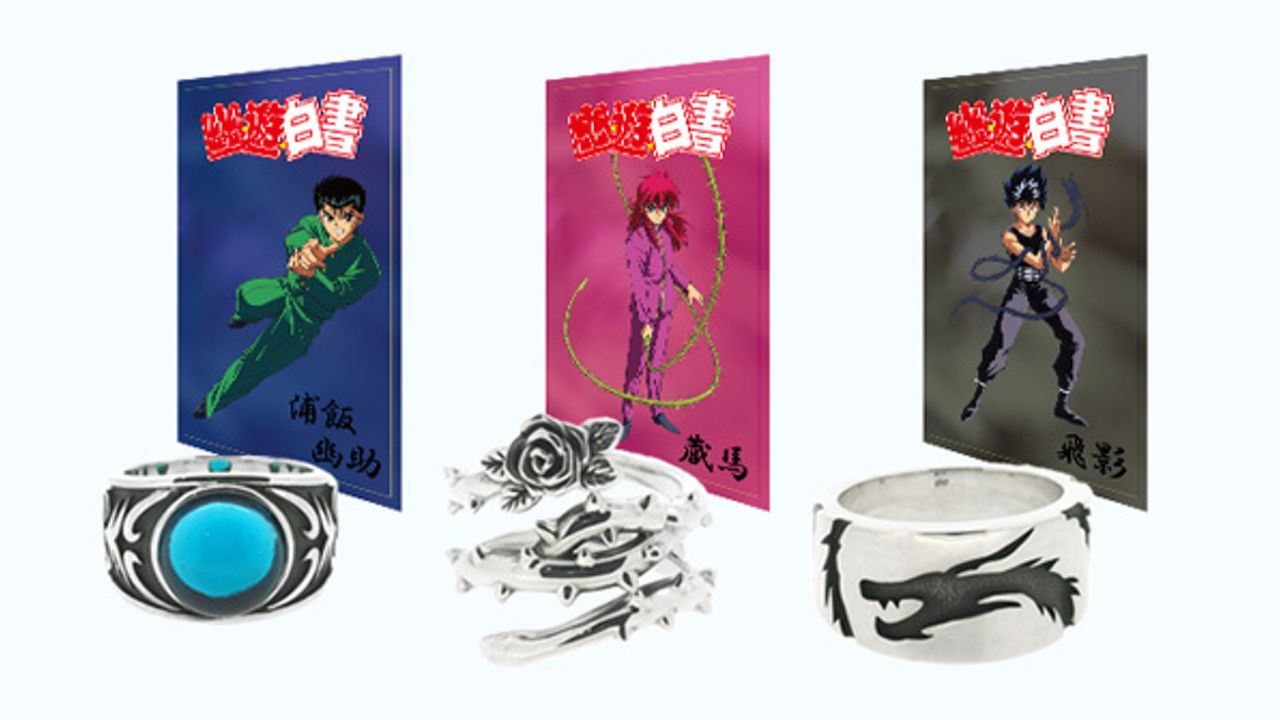 揺さぶられる厨二心!『幽☆遊☆白書』×『Ark silver accessories』コラボリングが販売開始!