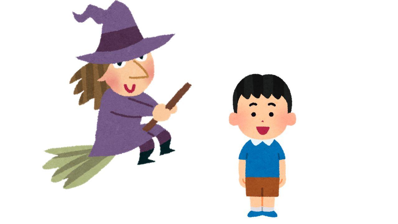 男の子と魔女のストーリーに思わず胸キュン!「魔女集会で会いましょう」タグが流行中!