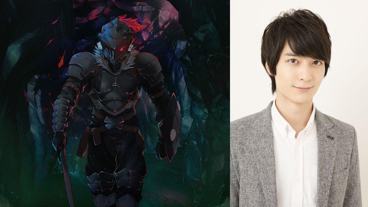『ゴブリンスレイヤー』がアニメ化!主人公役に梅原裕一郎さんが決定、中村悠一さん、杉田智和さんらも出演