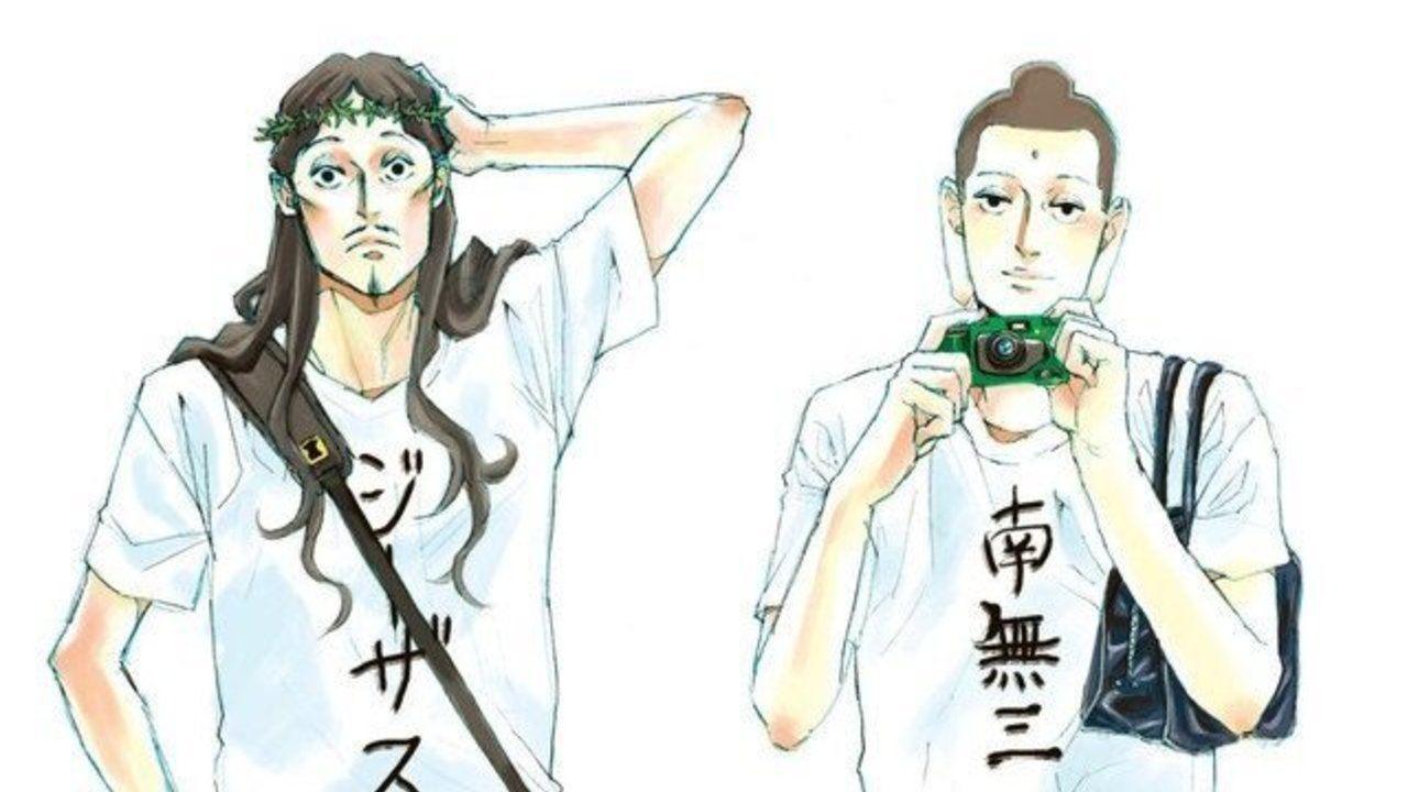 実写『聖☆おにいさん』キャスト解禁!イエス役は松山ケンイチさん、ブッダ役は染谷将太さんに決定