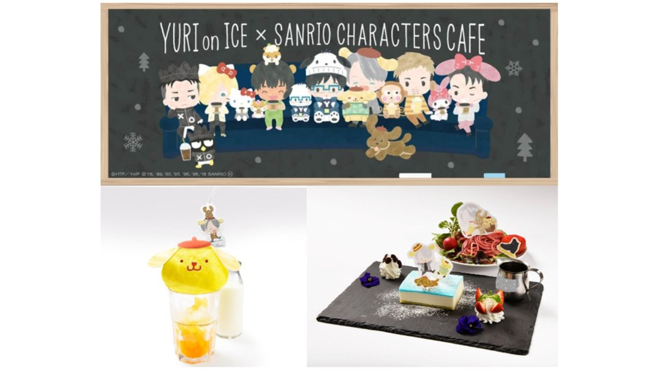 ポムポムプリンとのコラボメニューも!『ユーリ!!! on ICE』x サンリオコラボカフェ第2弾が新宿で開催決定!