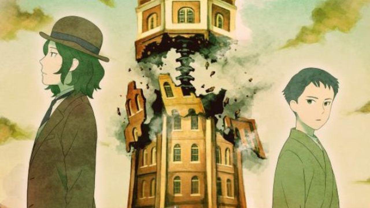 江戸川乱歩原作のアニメ『押絵ト旅スル男』予告公開!梶裕貴さんが弟、細谷佳正さんが兄役で出演
