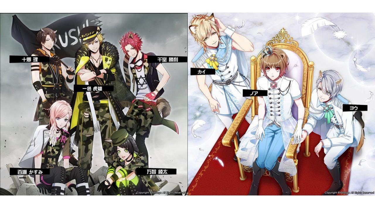 アプリ『アニドルカラーズ』より新キャラ公開!キャストにKENNさん、増田俊樹さん、蒼井翔太さんら