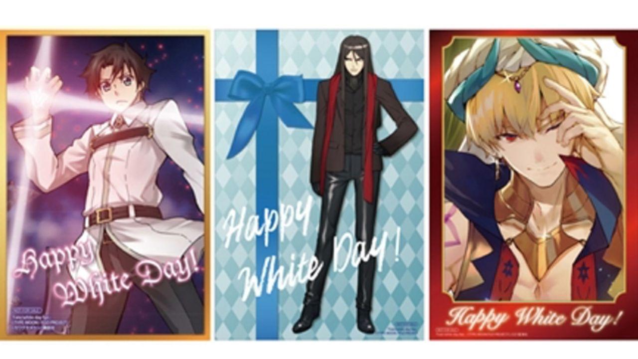 麗しい…!『Fate』人気男性キャラのホワイトデーカードがもらえるキャンペーンが全国アニメイトで開催!