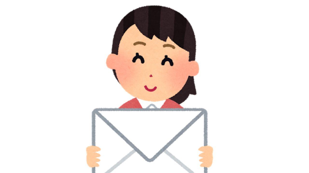 当選メールを受け取ったのにサイン会に参加出来ず?アニメイトが誤送信と対応を謝罪
