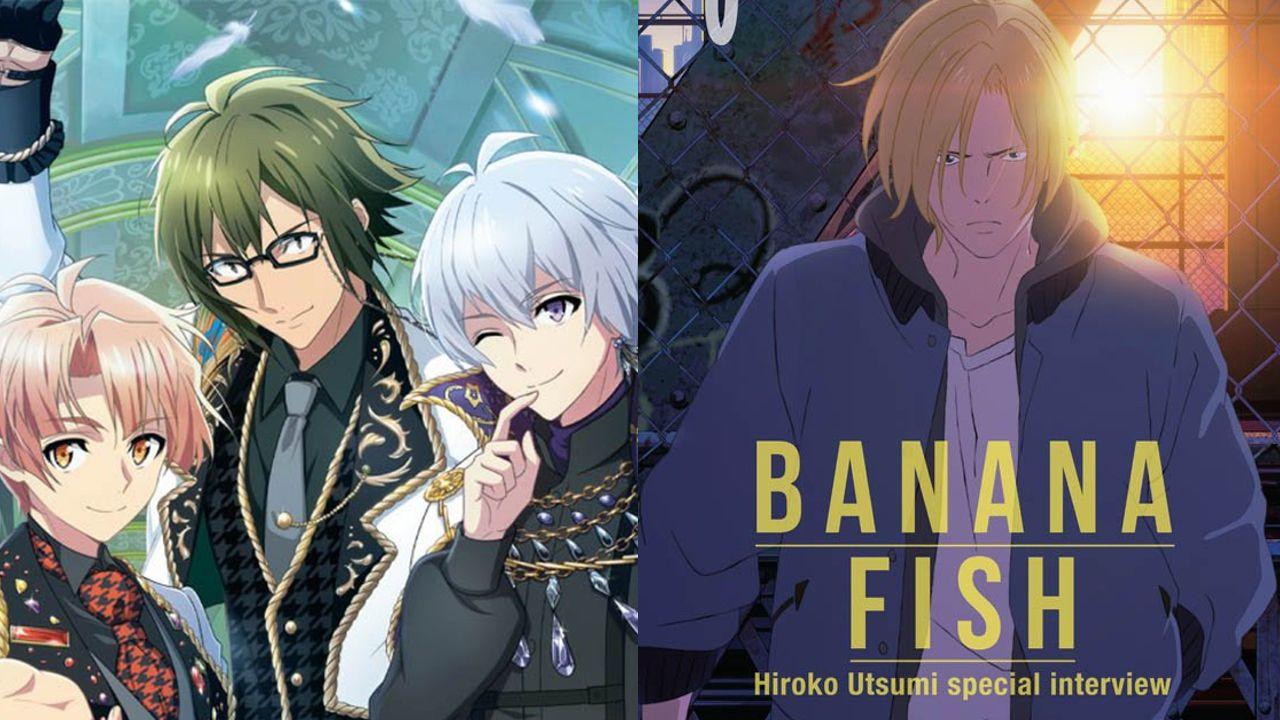 「spoon.2Di vol.35」表紙&巻頭特集に『アイナナ』大人組、そしてWカバーには『BANANA FISH』アッシュが登場!