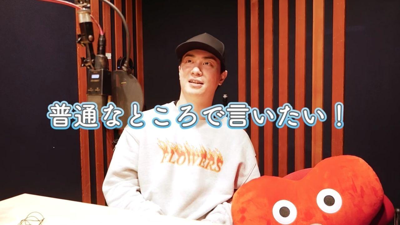 鈴木達央さんがプロポーズの言葉を囁いてくれる動画が公開!さらに自身の理想のプロポーズも…!