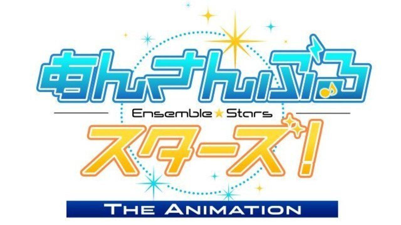 アニメ化を延期していた『あんスタ』が再アニメ化始動!シリーズ構成は日日日先生、製作委員会も一新!