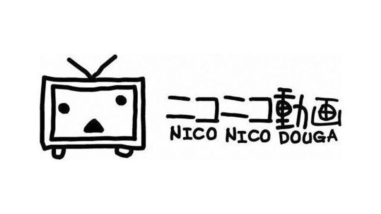 ニコ生も対応予定!本日よりニコニコ動画がログイン不要に