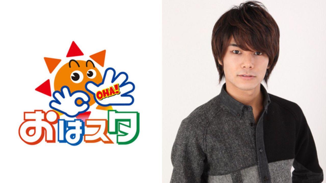 録画は忘れずに!3月8日放送の「おはスタ」に八代拓さんが出演決定!