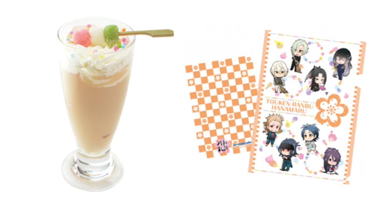続『刀剣乱舞-花丸-』x アニメイトカフェ!タペストリーやスタンドパネルで刀剣男士に囲まれた空間を演出