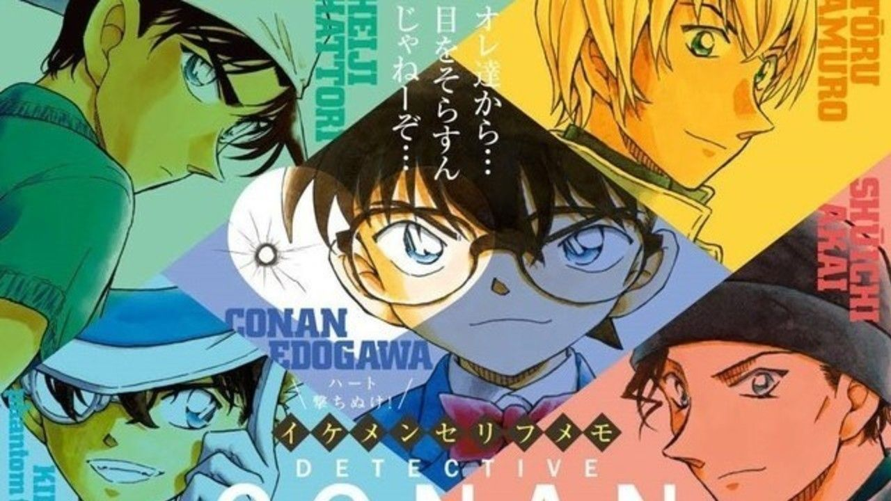 買いやで工藤!『名探偵コナン』と「Sho-Comi」コラボにイケメンセリフメモが付属!