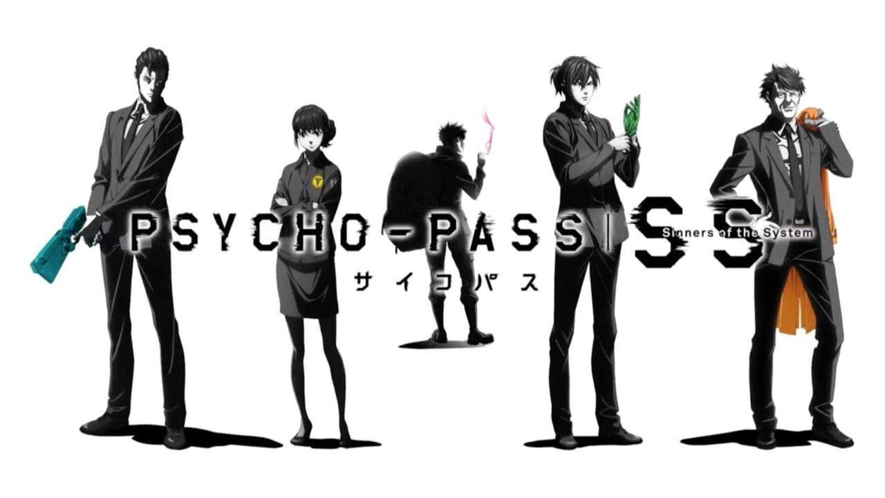 『PSYCHO-PASS サイコパス』 新作映画が2019年1月より3作連続公開!塩谷監督のコメントも到着